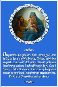 Blagoslov_a_a