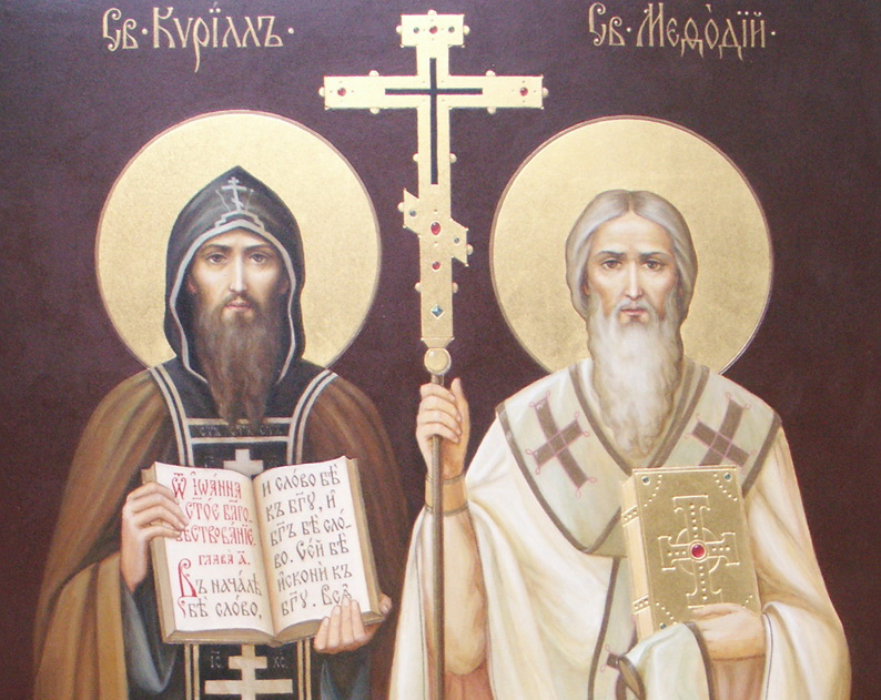 Sveta braća, Ćiril i Metod, apostoli Slavena