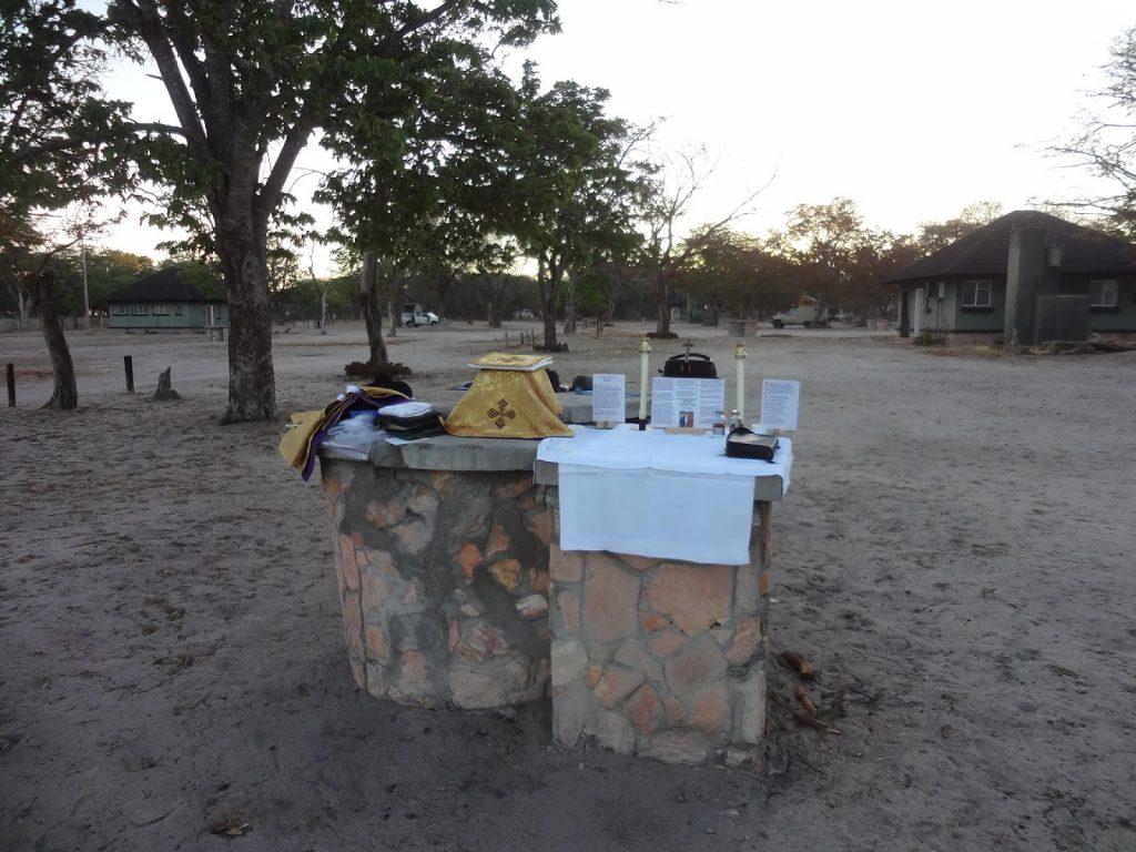 Sumich3 Game Park Zimbabwe